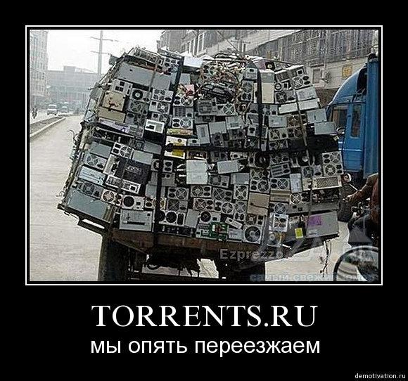 chernov iview3