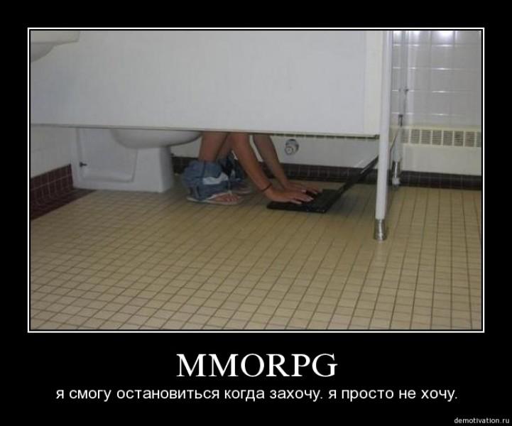 chernov iview7