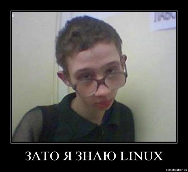 chernov iview9