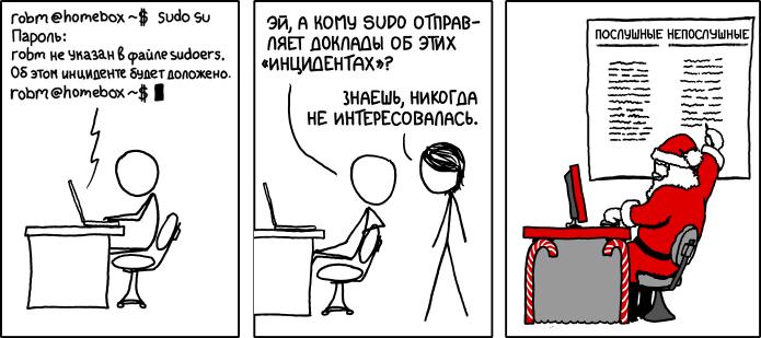 838_v2